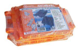 Антибукс в пленке 3 шт оранжевые